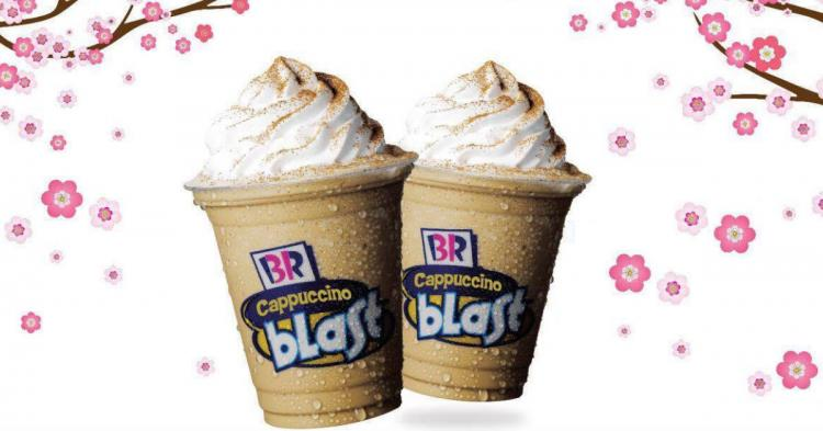 Baskin Robbins ALL DAY-SMALL CAPPUCCINO BLAST