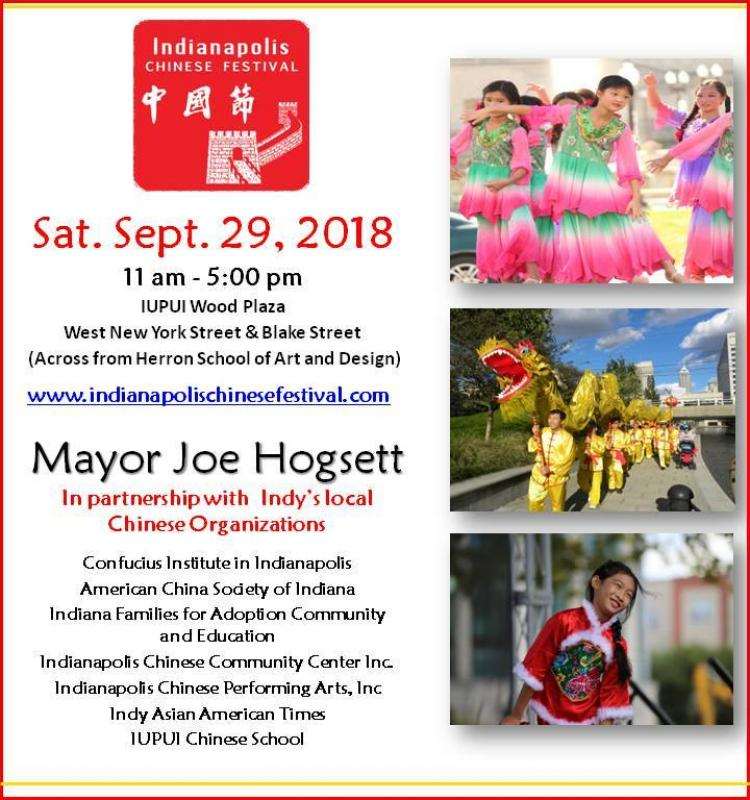 Indianapolis Chinese Festival