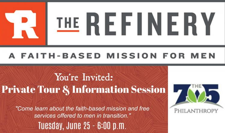 The Refinery (Private Tour & Info. Session