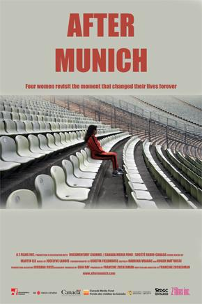 CBS Film Series presents After Munich