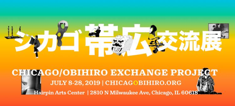 Asian Improv Arts Midwest Presents 思考回路 / Shikou Kairo: Patterns of Thou