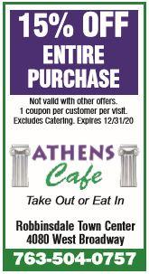 Athens Cafe - Robbinsdale - Open for Carry Out