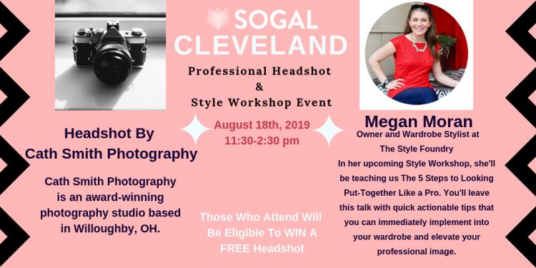 SoGal Cleveland Professional Headshot & Style Workshop Event