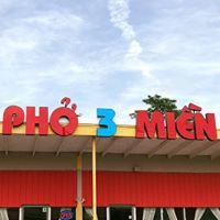 PHO 3 Mein: Fresh & Homemade Vietnamese Cuisine, 314 S. 10th, Lemoyne