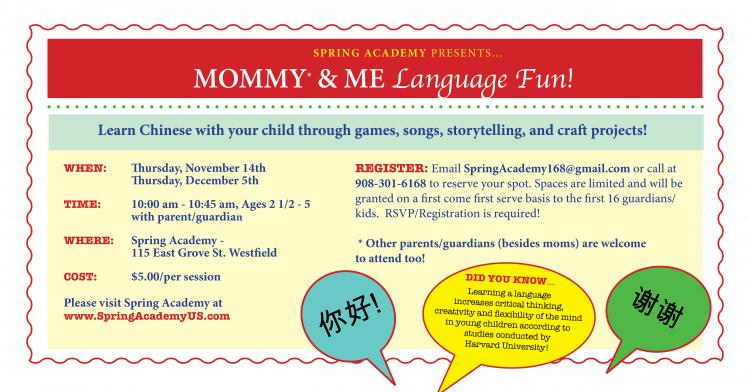 Mommy and Me Language Fun!