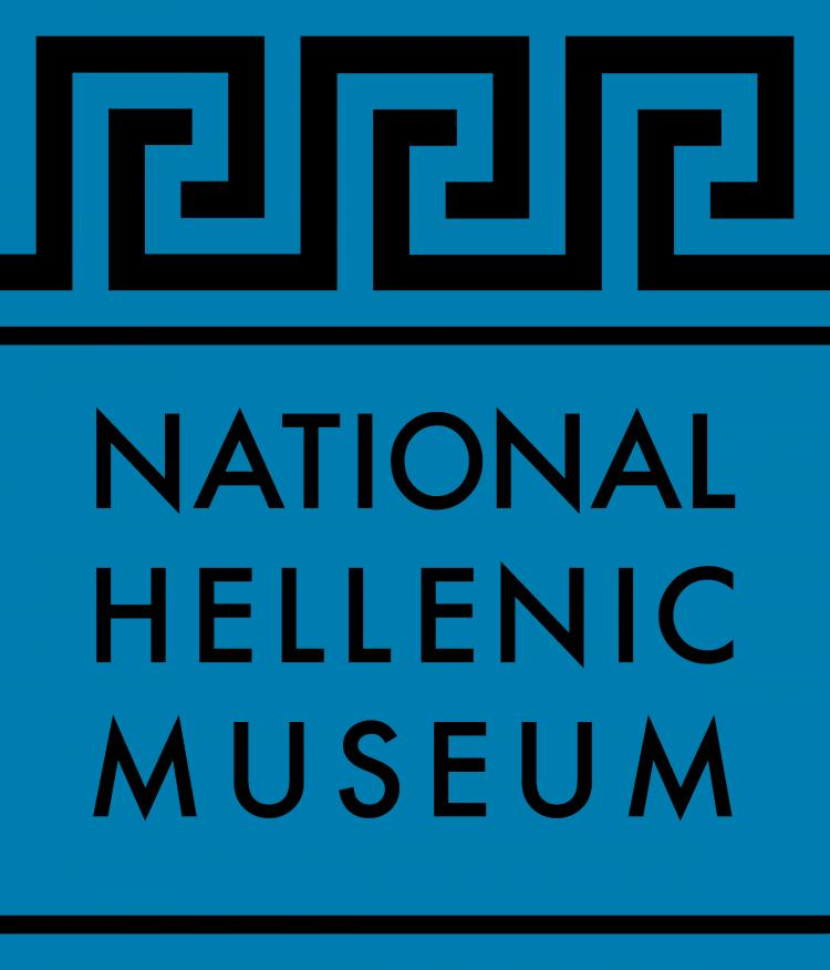 The National Hellenic Museum to Hold Annual Gala - Projecting Into the Future -