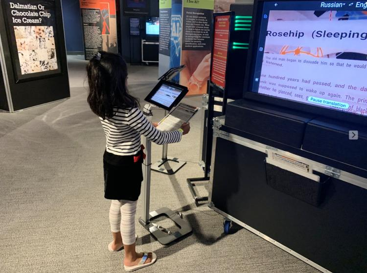 Artificial Intelligence Exhibit at Discovery Place