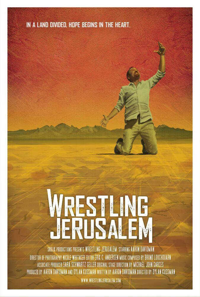 Wrestling Jerusalem: Film & Discussion