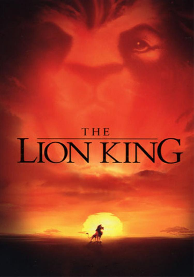 Movie in the Park- Lion King
