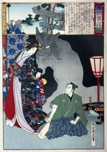 Spectral Speculations: Japanese Prints from the Ruth A. Ruege Collection- Exhibi